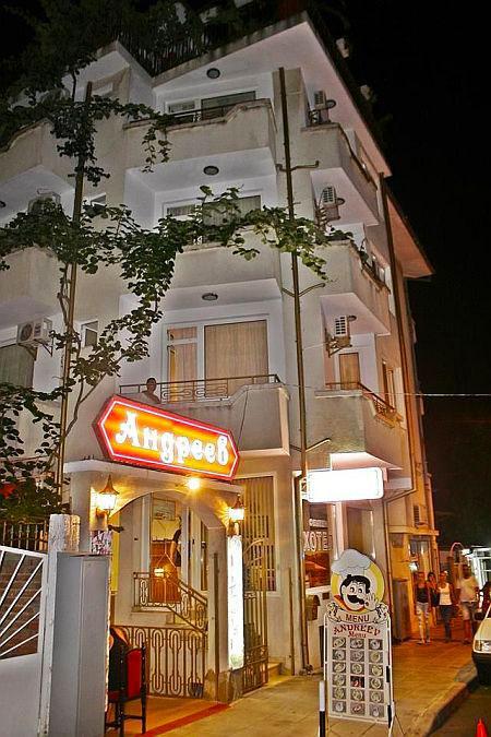 Семеен хотел Андреев - снимка 2
