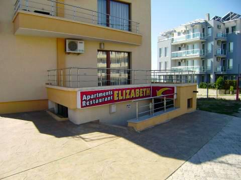 Хотел Елизабет - снимка 5