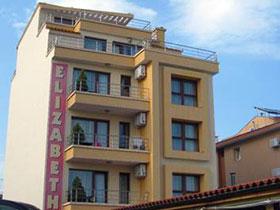 Хотел Елизабет