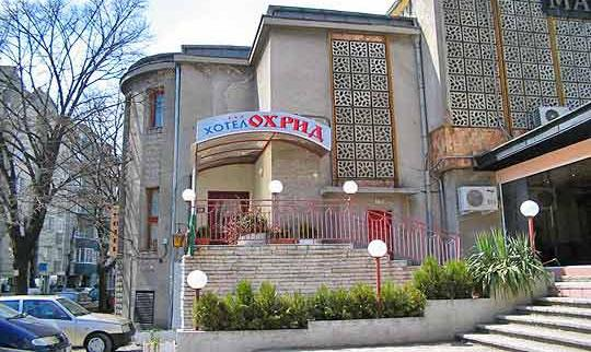 Хотел Охрид - снимка 1