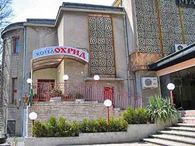 Хотел Охрид