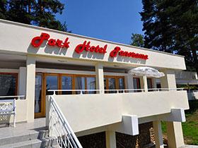 Хотел Панорама