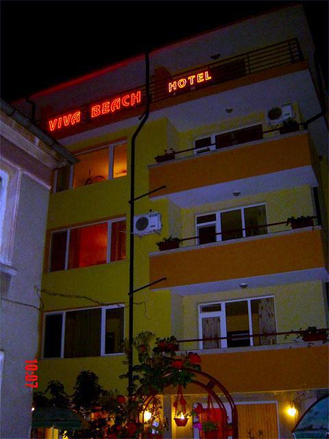 Хотел Вива Бийч - снимка 21