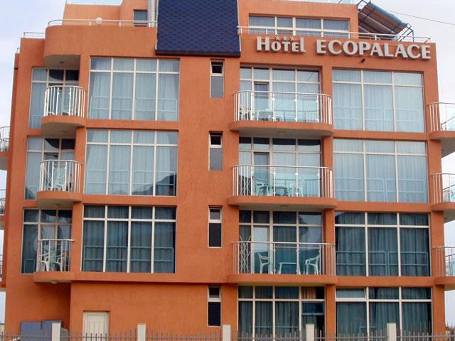 Хотел Еко Палас - снимка 2