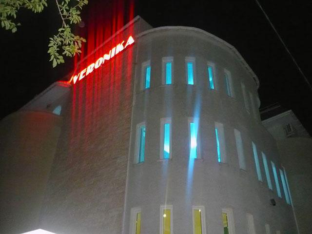 Хотел Вероника - снимка 4
