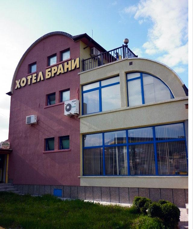Хотел Брани - снимка 1