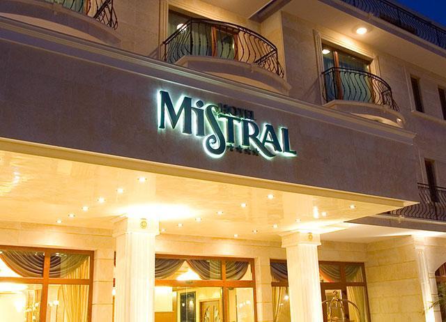 Хотел Мистрал - снимка 9