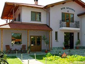 Къща за гости При Братята