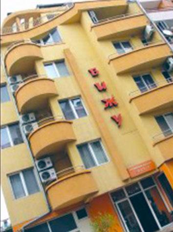 Хотел Бижу - снимка 2