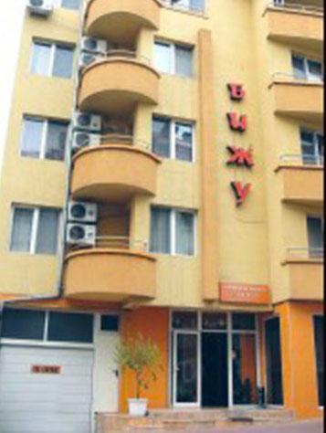 Хотел Бижу - снимка 3