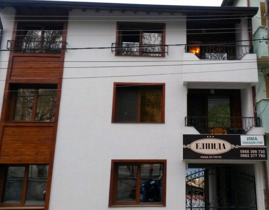 Къща за гости Елпида - снимка 1