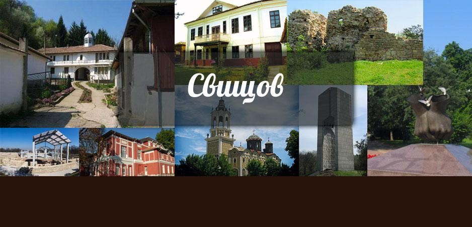 Комплекс Манастирски Чифлик - снимка 20