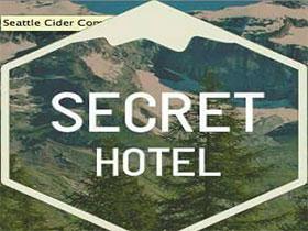 Хотел Secret