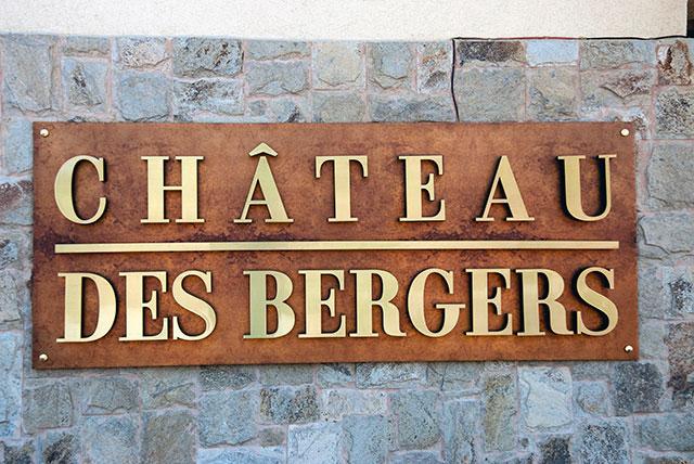 Хотел Шато де Берже - снимка 1