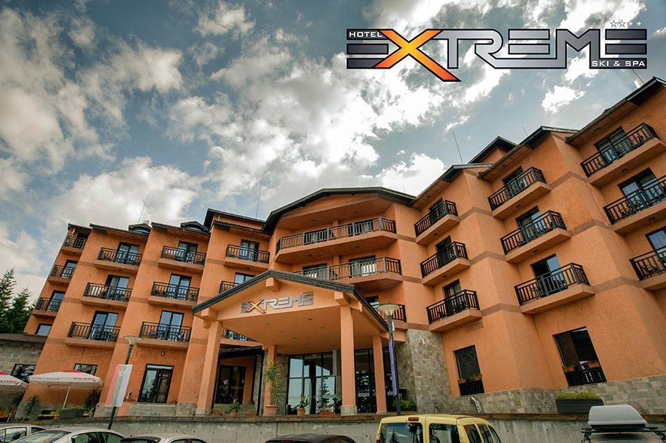 Хотел Екстрийм - снимка 11