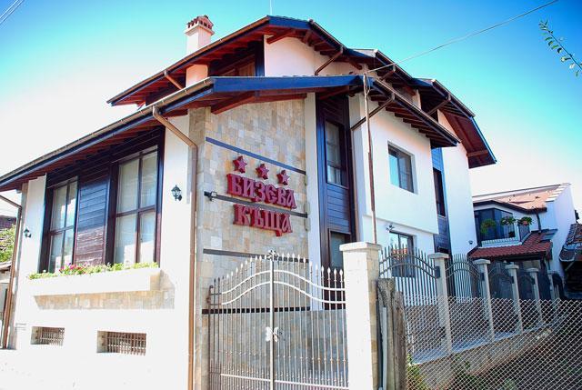 Хотел Бизева къща - снимка 1