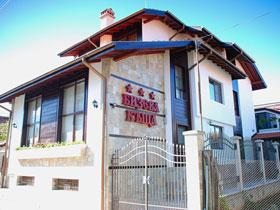 Хотел Бизева къща