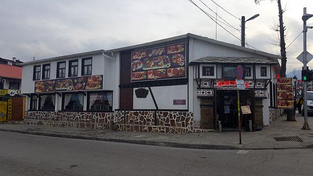 Ресторант Весело Село - снимка 5