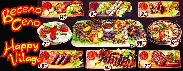 Ресторант Весело Село - снимка 9