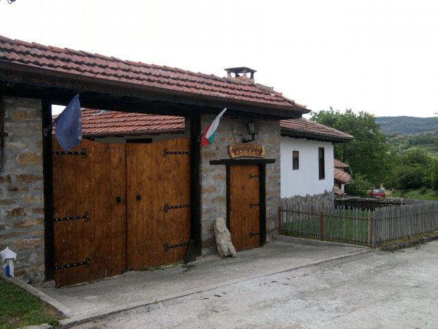 Къща Бела - снимка 5