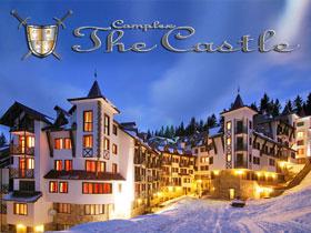 Комплекс Замъка